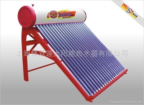 Solar energy water heater 5