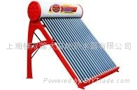 Shanghai magnesium double lotus solar-powered water heater