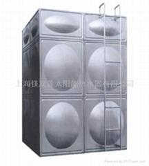 Solar stainless steel temperature-holder
