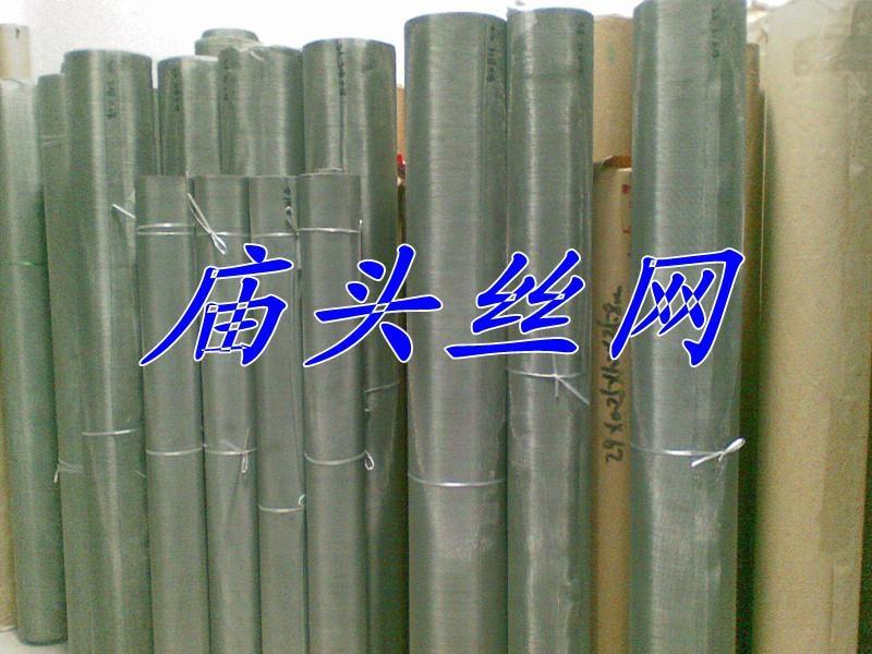 不鏽鋼過濾網 4