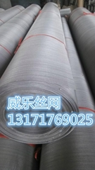 現貨供應耐酸碱耐腐蝕316不鏽鋼濾布