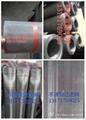 150目平織不鏽鋼網布批發