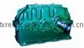 ZSY reducer gearbox Hard gear face cylindrical gear speed reducer 1