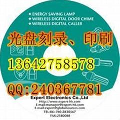 廣州壓制印刷VCD光盤