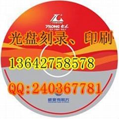 廣州VCD光盤複製印刷