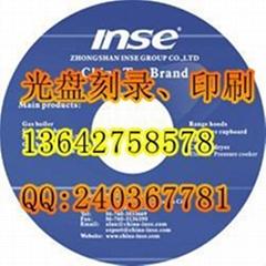 廣州DVD光盤壓制絲印刻錄