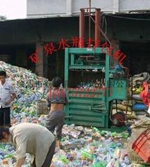 塑料打包机