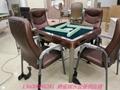 廣州全自動麻將桌專賣 4