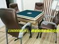 廣州全自動麻將桌專賣 5
