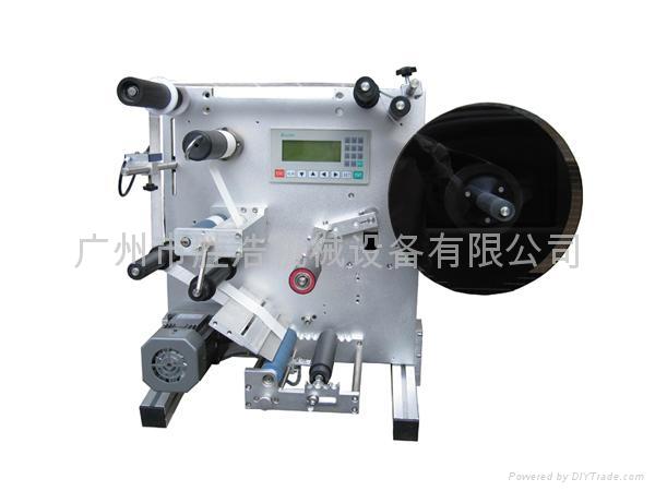 Semi automatic round bottle labeling machine 1