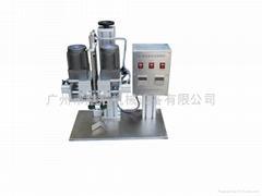 Semi automatic capping machine