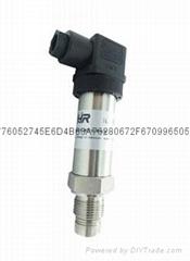 PT3040齊平膜型壓力變送器