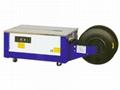 西安適用水產品包裝半自動捆包機