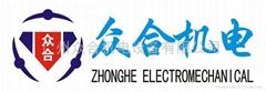 廣州眾合機電設備有限公司