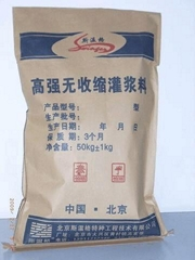 CGM灌浆料