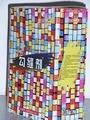 瓷砖勾缝剂  彩色填缝剂,瓷砖