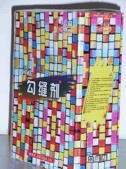 瓷砖勾缝剂  彩色填缝剂,瓷砖填缝剂,马赛克填缝剂,大理石勾缝剂
