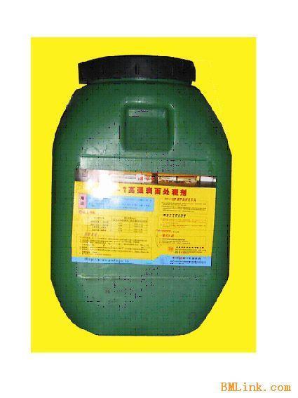 EC-1表面处理剂 1