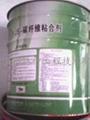 碳纤维胶系列