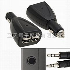 USB車載充電器,4-USB車用充電器,4孔USB車載充電器