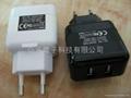 5V2.1A双USB旅充
