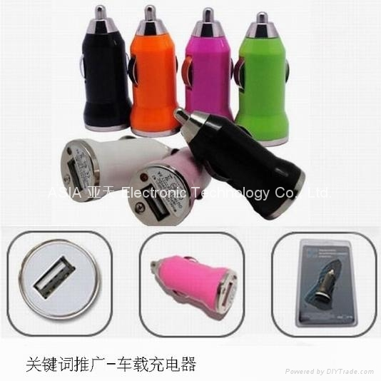 MINI-USB Car charger,iphone Car charger 1