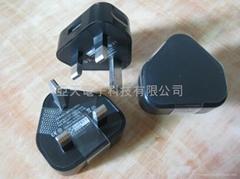 USB英规充电器 5V1A苹果充电器