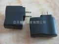 USB直充 5V1A充电器UL