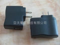 USB直充 5V1A充电器UL认证