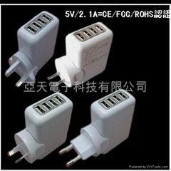 4-Port USB Travel charger 5V2100mA