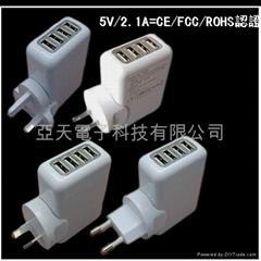 5V2.1A多功能4USB牆壁充電器