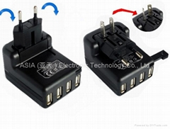 Multifunctional USB Chargers,Four USB Chargers