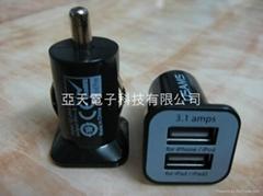 5V3A雙USB車載充電器CE/FCC認証
