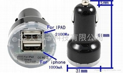 5V2.1A car charger for ipad,Tablet PC Car Charger