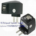 Dual USB AC charger,  dual USB travel charger 1