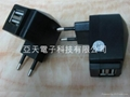 Dual USB AC charger,  dual USB travel charger 3
