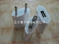 苹果配件iphone5充电器