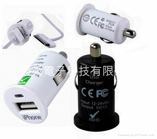 car charger,mini car charger for iphone 1