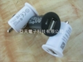 car charger,mini car charger for iphone 3