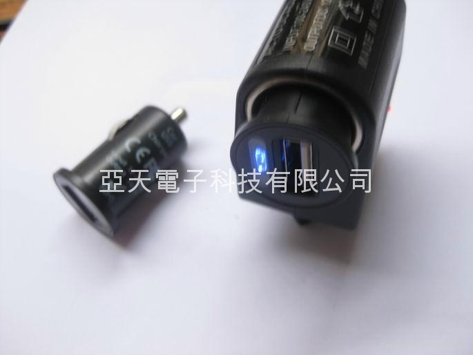 car charger,mini car charger for iphone 5