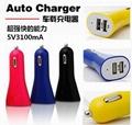 3.1A Car charger,ipad car charger,Dual usb car charger 1