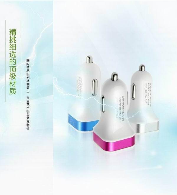 MINI双USB车载充电器 3