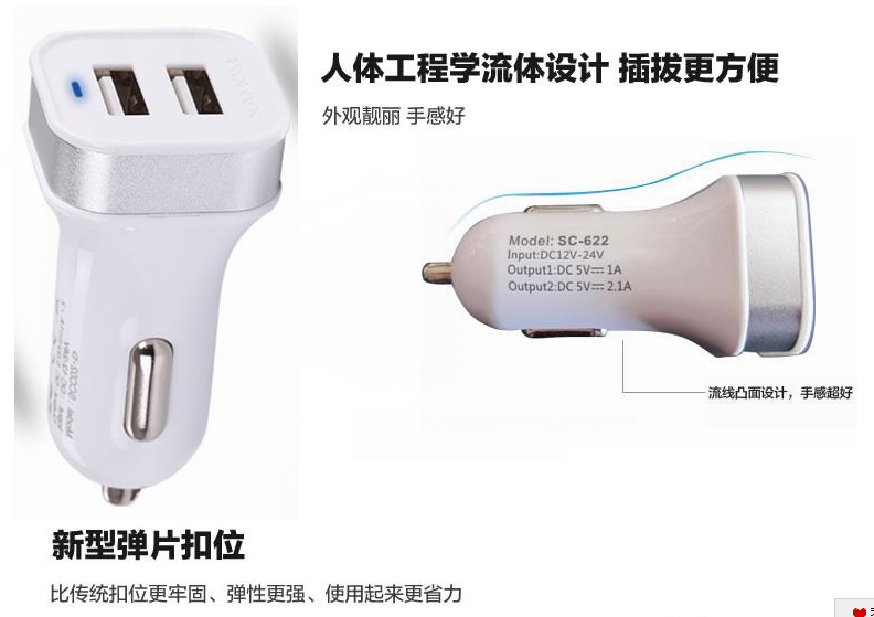 MINI Car chargers,IPAD car chargers,Dual USB Car chargers 4