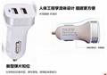 MINI雙USB車載充電器 4