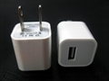 Apple Charger, UL iPhone Charger, Mobile Phone Charger,Apple iPhone Charger 12