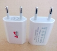 欧洲认证CE适配器1a、欧规适配器USB接口、欧洲插头充电器 1