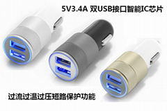 Knurled car charger 5v2.4a dual usb car charger CE / FCC (Hot Product - 1*)