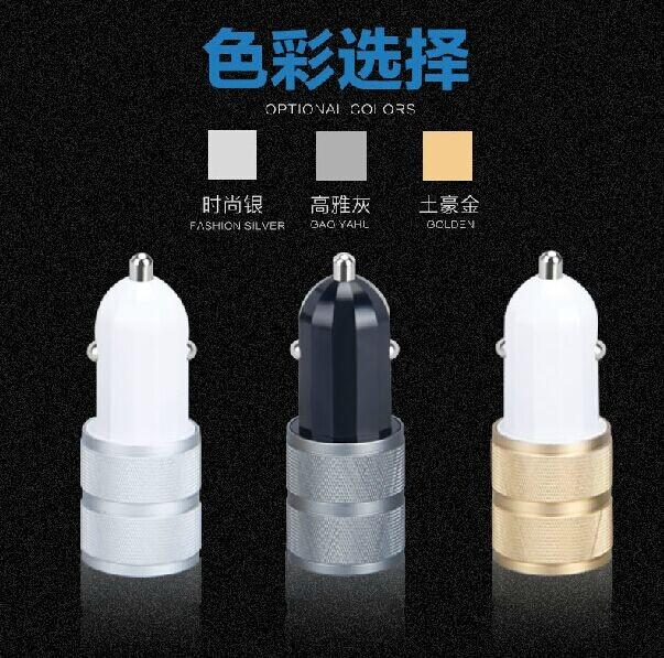 Knurled car charger 5v2.4a dual usb car charger CE / FCC 9