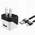 折疊插腳USB充電器UL認証5v1a手機充電器 美國UL手機適配器 14