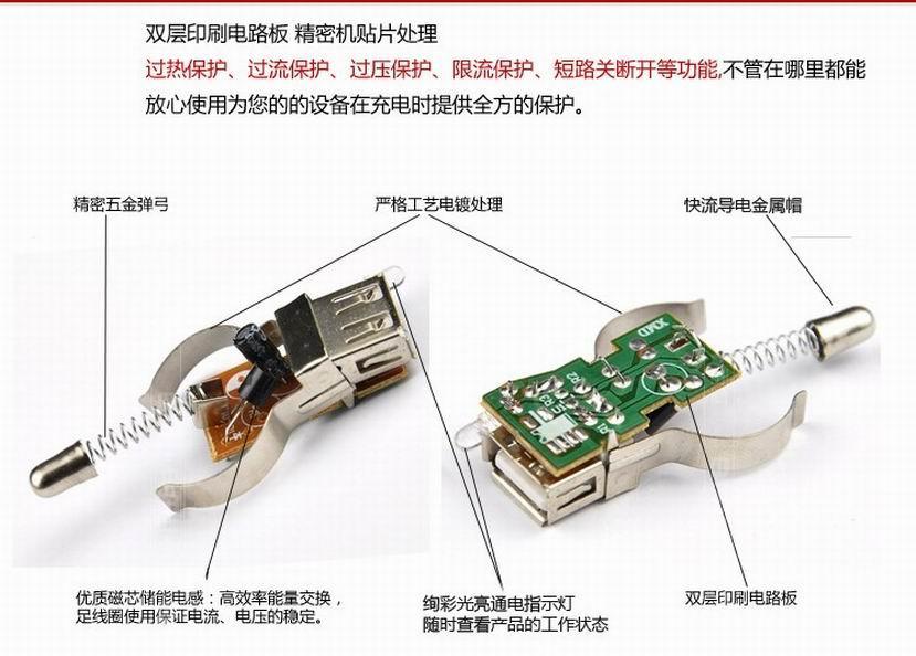 Mini USB car car charger 5v1a seven color choice usb car charge bullet 6